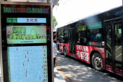 事關返校復課!十堰公交開通27條學生專線