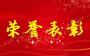 """""""荆楚时代女性榜——战疫玫瑰""""名单发布,十堰3人上榜"""