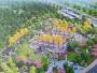 十堰投资600万新建一座游园广场,下月开放,位置在这儿