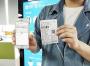 方便!今起,十堰人可凭电子身份证去网吧上网啦!