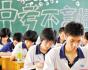 重磅!十堰市2020年高中阶段学校招生录取控制分数线公布