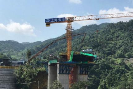 武當路復線百二河大橋進入上部施工階段