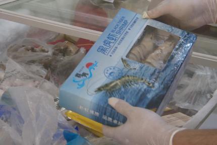 十堰对进口冻白虾和冻鸡翅展开排查,结果公布
