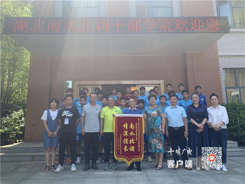 《【杏耀注册app】全力服务 精心安排 赛事组织获球员感谢》