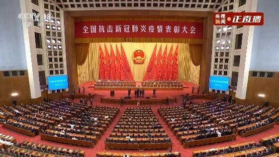 《【杏耀平台登录地址】今天,十堰英雄个人及集体在人民大会堂接受表彰》
