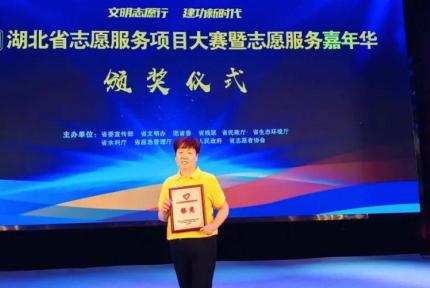 喜讯!竹溪这个项目荣获全省大赛银奖!