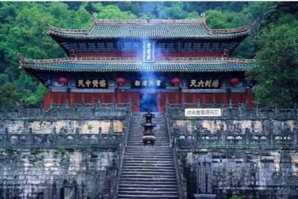 十堰的三件文物现身紫禁城600年大展