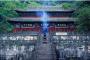 紫禁城600年大展上,三件来自十堰的文物亮了
