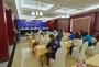 房县第四届诗经黄酒文化旅游节暨西关街系列活动新闻发布会举行