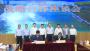 我市与长江委在汉签订战略合作协议 张维国马建华讲话 陈新武胡甲均代表双方签约