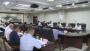 陈新武主持召开市政府常务会议 安排推进脱贫攻坚等工作