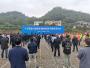 十巫高速郧西至鲍峡段项目建设启动 张维国宣布启动 陈新武主持