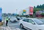 路况丨发展大道往出城方向车流量较大,行驶缓慢
