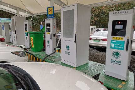 十堰新建28座充电站,年底投入运行