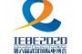 第六届武汉国际电商博览会29日开幕 十堰28家企业将亮相