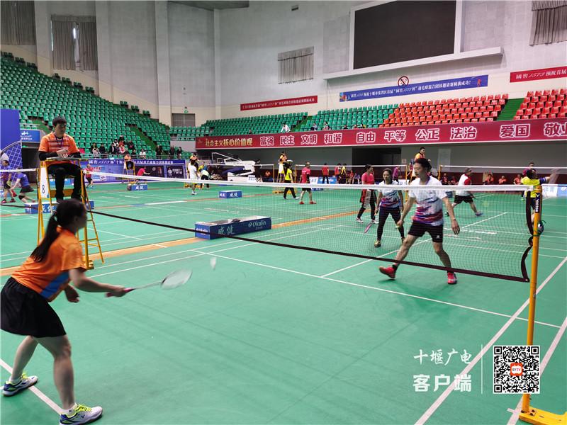 《【杏耀登录app】张湾区首届羽毛球混合团体邀请赛开赛》
