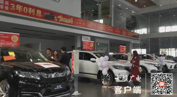 """《【杏耀时时彩登录】购鄂产车补贴3%,十堰车市""""金九银十""""来了吗?》"""