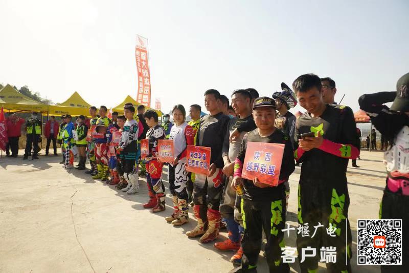 """《【杏耀app娱乐】2020年""""百千万""""全民健身越野摩托车场地公开赛圆满收官 》"""