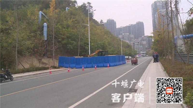《【杏耀手机客户端登录】十堰这个路段半封闭施工至19日,过往车辆注意!》