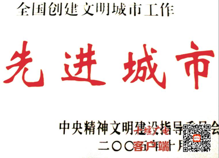 2005.10