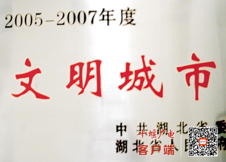 2008.07