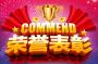 """喜讯!2020年""""荆楚楷模""""榜单揭晓,ag2人上榜"""