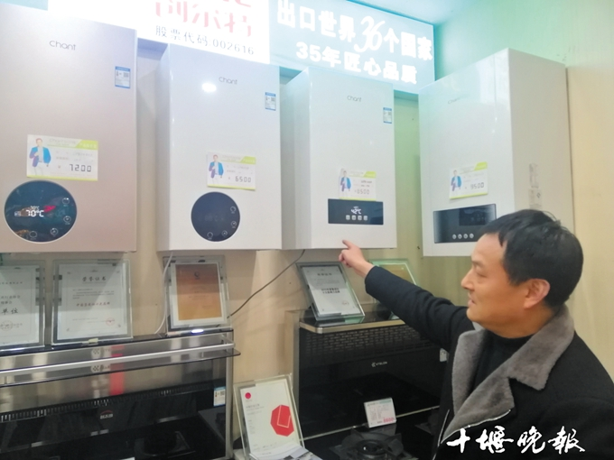 《【杏耀app登录】壁挂炉供暖、集中供暖、空调供暖,哪种取暖方式最好?》