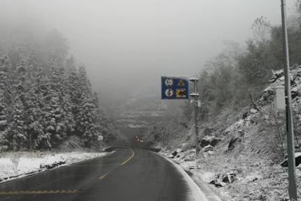 十堰这里下雪了!路面湿滑,过往车辆请注意