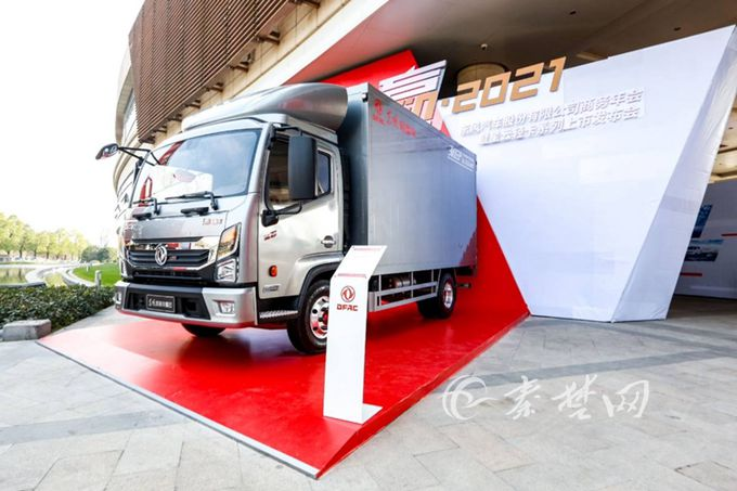 《【杏耀平台手机版登陆】东风汽车股份2020年全年销车17.2万辆,超计划达成年度目标》