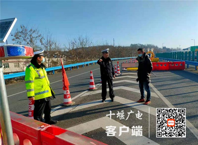 《【杏耀注册登录】十堰市管高速多处施工,过往车辆请注意》
