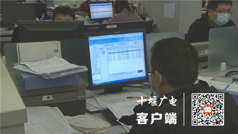 《【杏耀手机版登录】提醒!十堰企业职工养老保险关系转移又有变化》