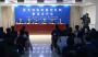 国家卫健委:春节返乡人员需持有7日内核酸阴性证明