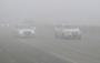 路况丨受雾天影响,湖北省内多个高速入口收费站临时关闭