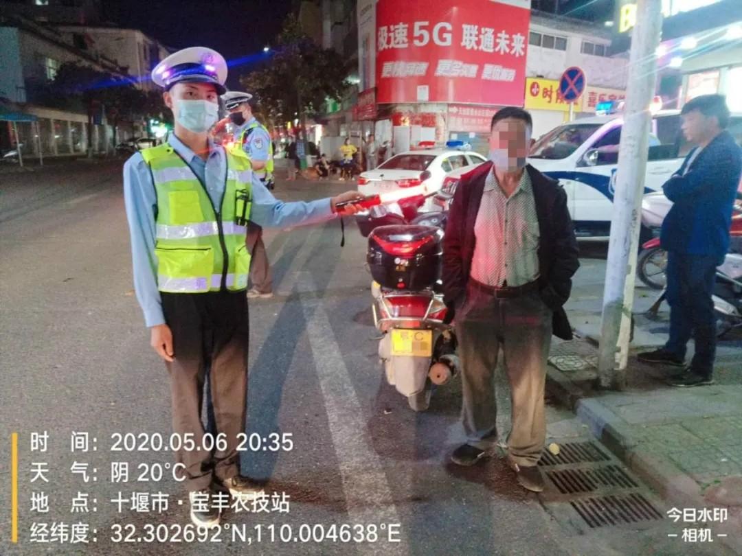 《【杏耀平台登录地址】2020年十堰