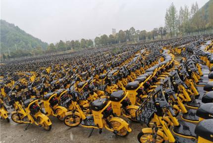 都在这里!十堰共享电单车暂时回收规范运营