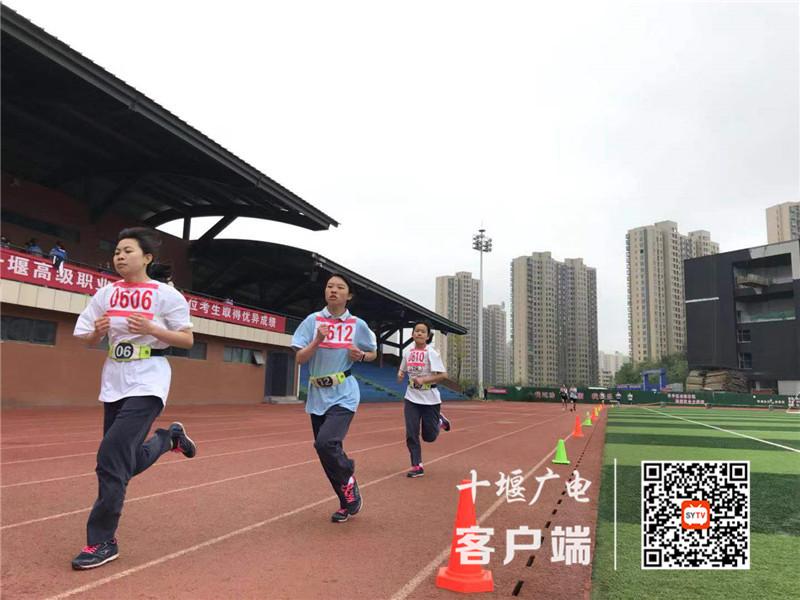 《【杏耀手机版登录】2021年体育中考本周开考 十堰37427人参考》
