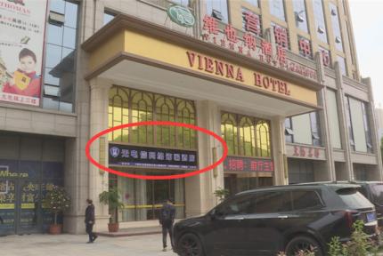 """上海路冒出许多""""怪招牌"""",市民却纷纷点赞"""