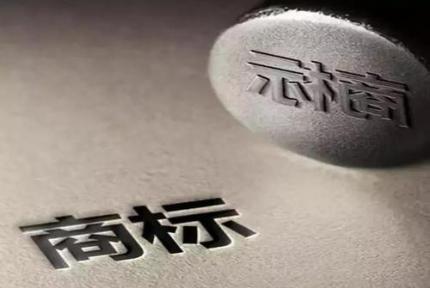 """雷火对127起轻微市场违法行为""""首违不罚"""""""