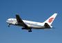 江西航空回应航班万米高空风挡玻璃破裂:为外层玻璃
