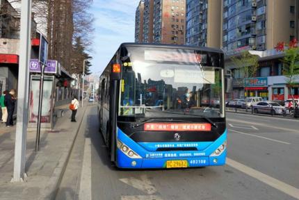 6月12日起,ag城区4条公交线路临时调整
