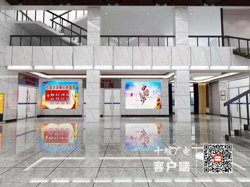 QQ图片20210609133204_副本