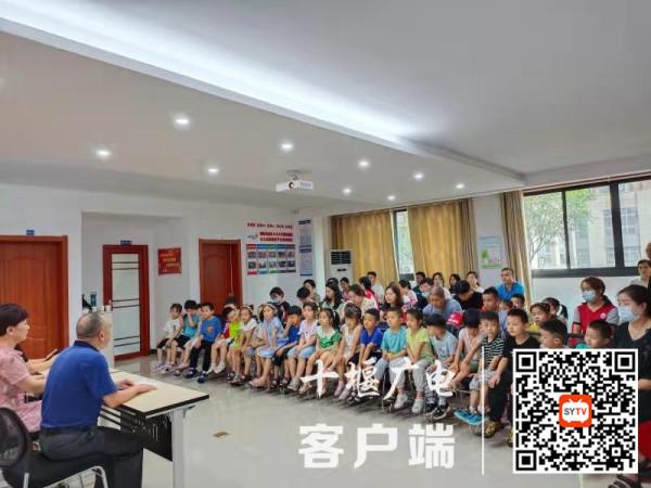 QQ图片20210720103858