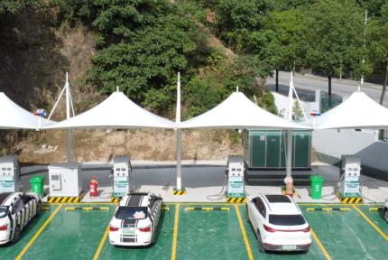 好消息!四方山新建新能源汽车充电站,本周末投入运行