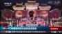 同贺中秋月圆!央视国际频道《中国新闻》聚焦武当山