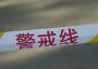 突发!内蒙古阿拉善一化工厂爆炸,已致4死3伤