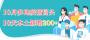 10天新增本土确诊病例超200例!一文速览本轮疫情传播链